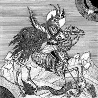 BLOODRAIN - Ultimatum & Nomen Nostrum Legio CD Thrash Black Metal