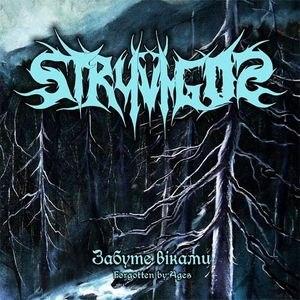 STRYVIGOR - Забуте віками CD Heathen Metal