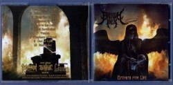 ARTIFICUM NEX - Epitaph for Life CD Blackened Metal