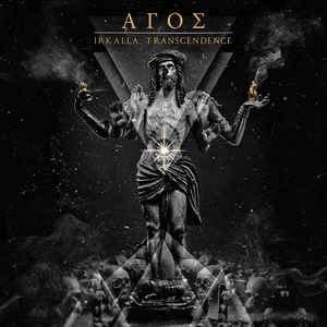 AGOS - Irkalla Transcendence MLP Blackened Death Metal