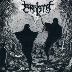 TURPISTA - Turpistyczne Wizje Końca CD Black Metal
