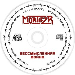 MORTIFER - Бессмысленная война CD Thrash Metal