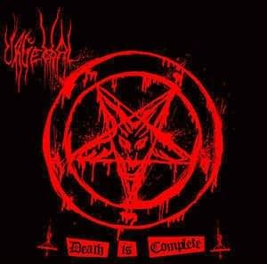 """URGEHAL - Death is Complete 7""""EP Black Metal"""