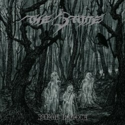 THE STONE - Закон Велеса Gatefold LP Pagan Metal