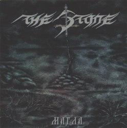 THE STONE - Магла LP Blackened Metal