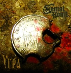 MENTAL HOME - Угра CD Doom Metal