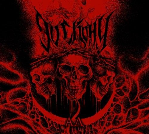 ДО СКОНУ - Ад Digi-CD Black Metal