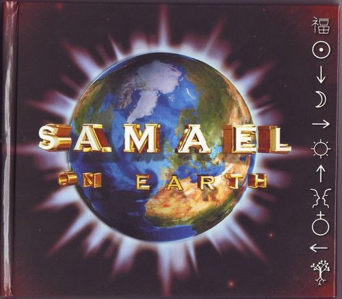 SAMAEL - Reign Of Light / On Earth Digi-CD Industrial Metal
