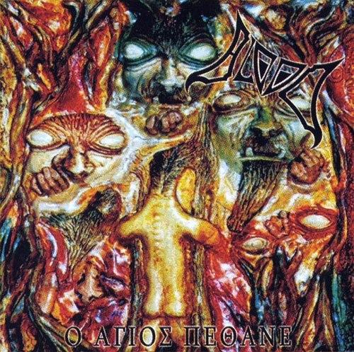 BLOOD - Ο Άγιος Πέθανε LP Grindcore Death Metal