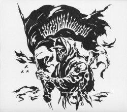 МОР - Кровь E.P. MCD Avantgarde Metal