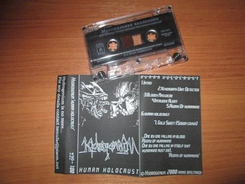 HYDROGENIUM - Human Holocaust Tape Black Metal