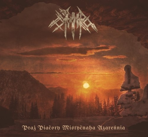 OYHRA - Praź Piačory Mistyčnaha Azareńnia / Zaimhlonyja Dali Prynosiać Uspaminy Digi-2CD Heathen Metal