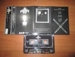 AKIHMA - Apud Excessum Tape Ambient Black Metal
