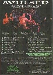 AVULSED - Reanimating Russia 2007 DVD Death Metal