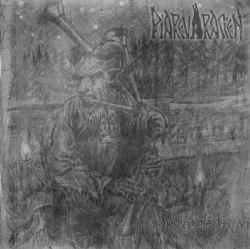 PIAREVARACIEN - Spoviedž Kryvi CD Heathen Metal