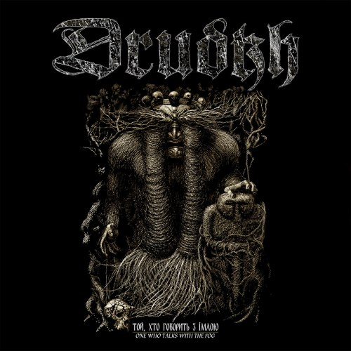DRUDKH / HADES ALMIGHTY - Той, хто говорить з імлою / Pyre Era, Black! Gatefold LP Heathen Metal