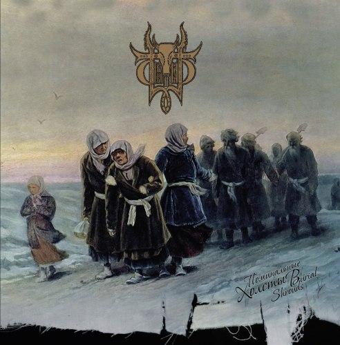 СИВЫЙ ЯР - Поминальные холсты CD Atmospheric Heathen Metal