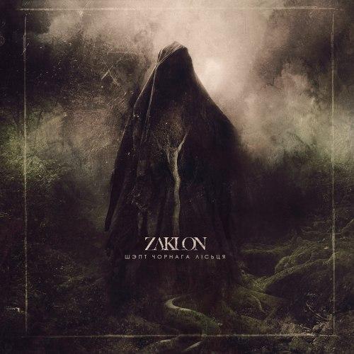 ZAKLON - Шэпт Чорнага Лiсьця Digi-CD Atmospheric Metal