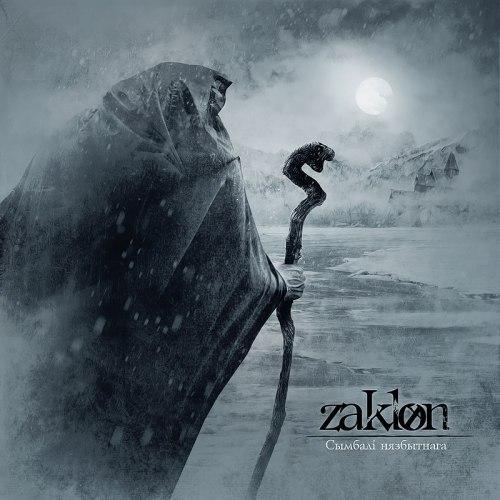 ZAKLON - Сымбалі Нязбытнага Digi-CD Atmospheric Metal