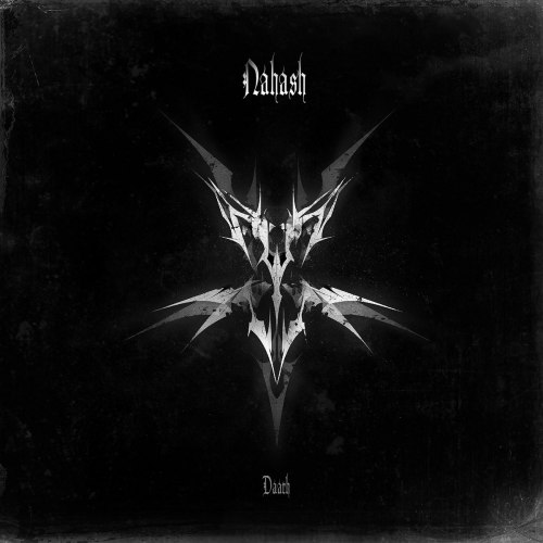 NAHASH - Daath DLP Black Metal