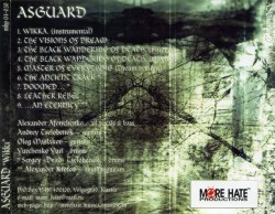 ASGUARD - Wikka CD Dark Metal