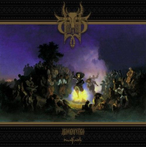 СИВЫЙ ЯР - Двоеверство CD Atmospheric Metal