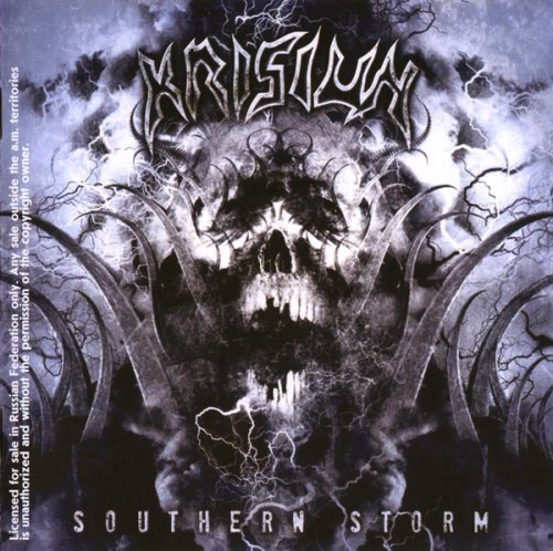 KRISIUN - Southern Storm CD Death Metal