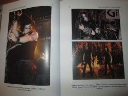 BLACK METAL: Прелюдия к Культу Книга Black Metal