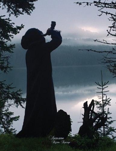 ЛИХОЛЕСЬЕ - Туман перехода A5 Digi-CD Ambient