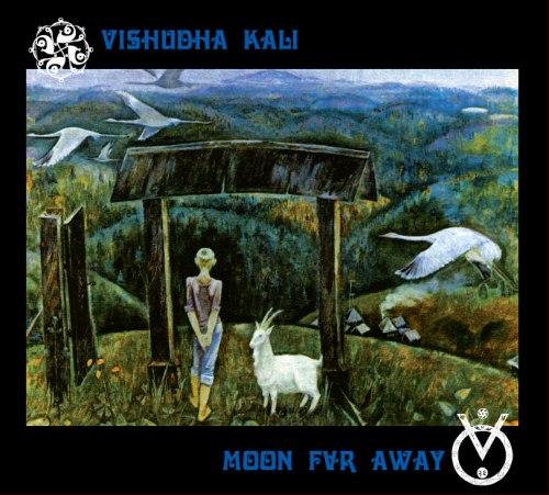MOON FAR AWAY / VISHUDHA KALI - Воротца Digi-CD Neofolk