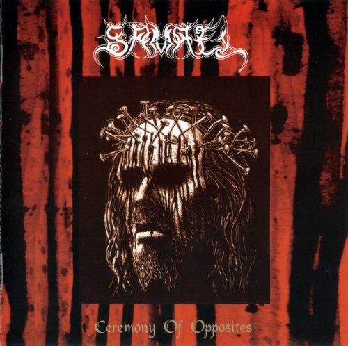 SAMAEL - Ceremony of Opposites CD Blackened Metal