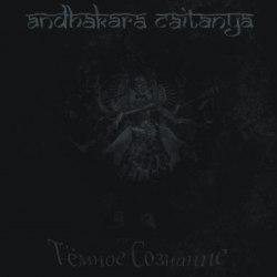 ANDHAKARA CAITANYA - Тёмное сознание CD Black Metal