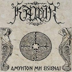KAWIR - Αμύητον Μη Εισιέναι 6CD Box Set Pagan Metal