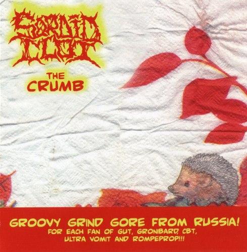 SORDID CLOT - МякишЪ CD Goregrind