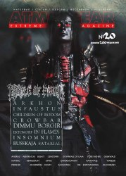 ATMOSFEAR #20 Журнал Metal