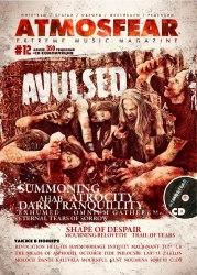 ATMOSFEAR #12 Журнал Metal