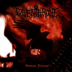 RAVEN THRONE - Вечный, Тёмный CD Blackened Metal