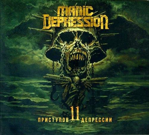 MANIC DEPRESSION - 11 Приступов Депрессии Digi-CD Thrash Metal