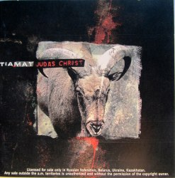 TIAMAT - Judas Christ CD Dark Metal