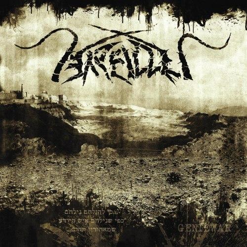 ARALLU - Geniewar CD Folk Metal