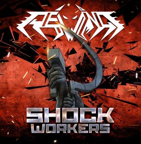 REWIND - Shock Workers MCD Groove Metal