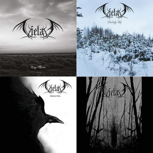 VIETAH - 4LP set 4LP Atmospheric Metal