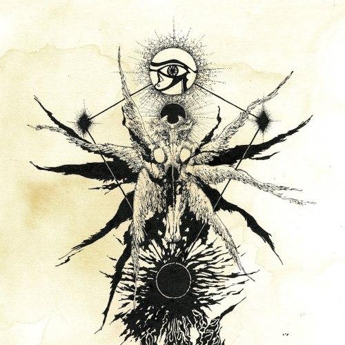 DENOUNCEMENT PYRE - Black Sun Unbound CD Black Metal