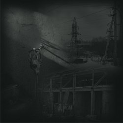 ДРЁМ - Дрём 2 CD Funeral Doom Metal