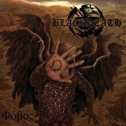 BLACKDEATH - Phobos CD Black Metal