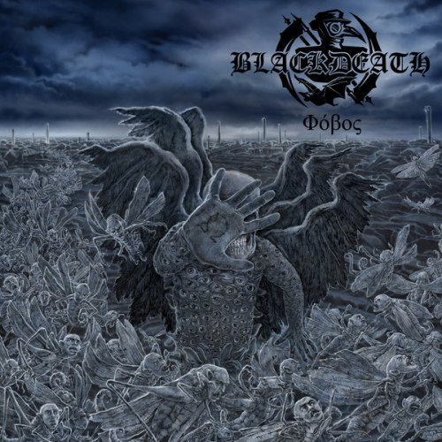 BLACKDEATH - Phobos LP Black Metal