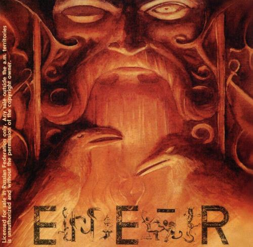 EINHERJER - Odin Owns Ye All CD Pagan Metal
