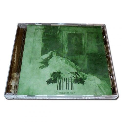 ЯРНЪ - Остывший бог CD Dark Ambient