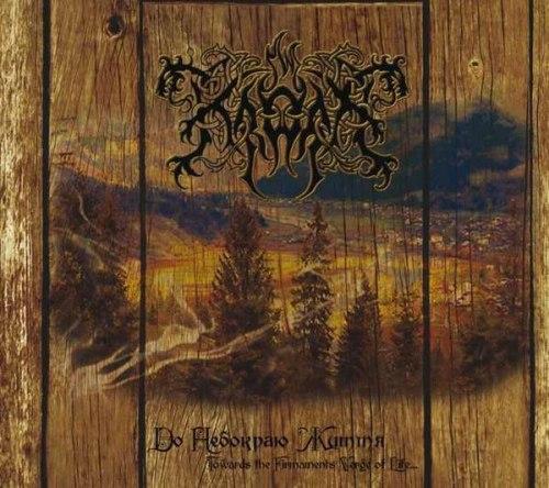 KRODA - До Небокраю Життя... Digi-CD Heathen Metal
