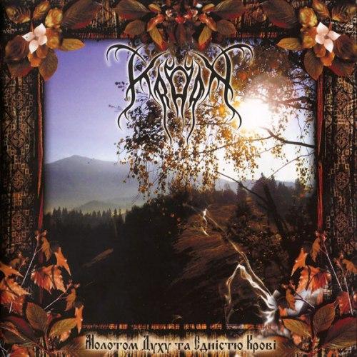 KRODA / ВЕЛИМОР - Молотом Духу Та Єдністю Крові CD Pagan Metal